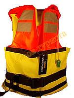 Спасательный жилет WD-J03 размер XL
