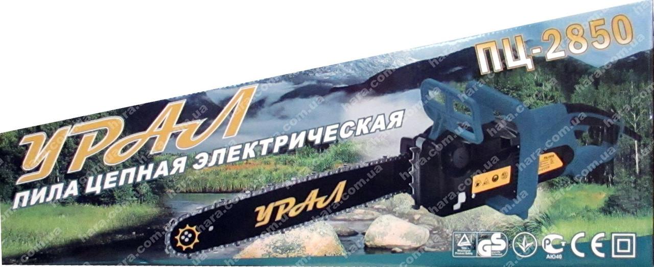 Пила цепная Урал ПЦ-2850