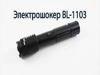 Электрошокер BL-1103 Police 70000W, зарядка от сети и прикуривателя, съемный аккумулятор