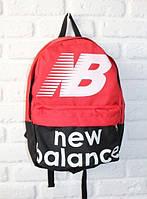 Рюкзак new balance (городской, спортивный)