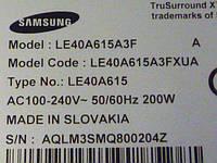 Платы от TV LCD Samsung LE40A615A3FXUA поблочно или в комплекте (матрица нерабочая).