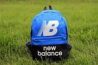 Стильный рюкзак new balance (городской, спортивный)