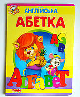 """Детская книжечка """"Англійська абетка"""" (укр.язык+английский язык, твердый переплет)"""
