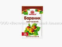 Краситель сухой Украса - Коричневый - 5 г