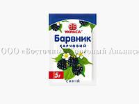 Краситель сухой Украса - Синий - 5 г