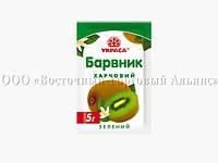 Краситель сухой Украса - Зелёный - 5 г