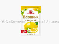 Краситель сухой Украса - Жёлтый - 5 г
