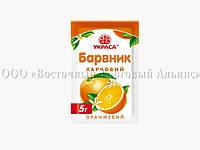 Краситель сухой Украса - Оранжевый - 5 г