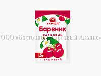 Краситель сухой Украса - Вишнёвый - 5 г