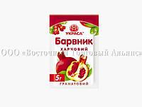 Краситель сухой Украса - Гранатовый - 5 г