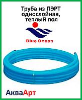 Труба для теплого пола PE-RT 16*2.0 (PN10) BLUE OCEAN