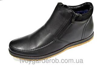 Зимняя мужская обувь р 46-49