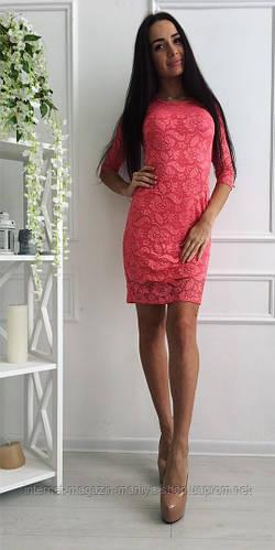 Платье женское гипюр масло