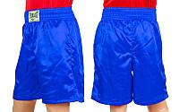 Трусы боксерские ELAST ULI-9013-B (PL, р-р S, М, XL, синий)