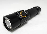 EDC фонарь Small Sun ZY-R810, реальная яркость 370 люмен, в комплекте аккумулятор, фото 1