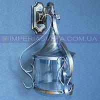 Декоративное бра, светильник настенный IMPERIA одноламповое LUX-406510