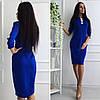 Платье женское вырез полосы, фото 4