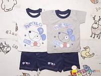 Летние костюмы для мальчика футболка шорты