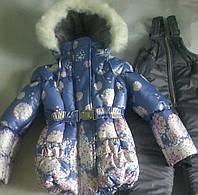 Детские теплые комбинезоны с подстежкой-овчинка для девочек 1-5 лет цветы голубой