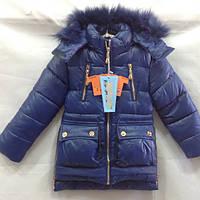 Куртка парка синяя для детей