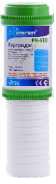 Картриджи для очистки воды Картридж PARZN PR-STO-KDF