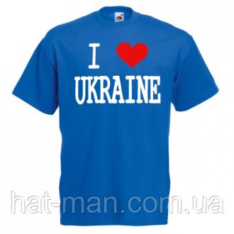 """Футболка """"I love Ukraine """""""