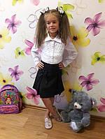 """Школьная, нарядная рубашка для девочки """"Декорирована мелким кружевом"""". ЮБКА В НАЛИЧИИ"""