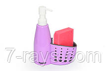 Дозатор для моющего средства с держателем для губки (пластик)