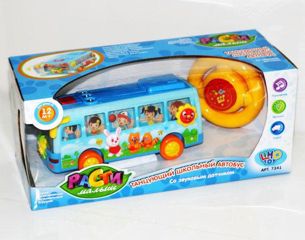 Танцующий школьный автобус Расти малыш