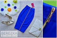 Элегантная трикотажная юбка-карандаш (узкая облегающая юбка, декор длинная молния) РАЗНЫЕ ЦВЕТА!