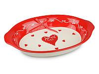 """Блюдо для запекания овальное 35,5 см. """"Сердечко"""" керамическое, красное"""