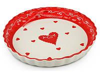 """Блюдо для запекания круглое 30,5 см. """"Сердечко"""" керамическое, красное"""