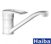 Смесители для кухни Haiba HANSBERG White-004 .