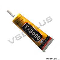 Клей для тачскринов T8000, 50 гр.