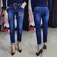"""Модные, укороченные джинсы""""Dsquared2 длинна 94 см"""""""