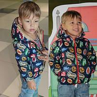 """Детская, демисезонная курточка """"С ярким принтом, на двойном синтепоне"""""""