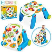 Детский столик-каталка 2в1 (2137)