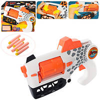 Пистолет (0510S-NI)