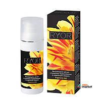 Сыворотки для лица Ryor Сыворотка Ryor с гиалуроновой кислотой и маслом арганы 50 мл
