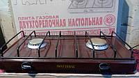 Газовая плита Вогник ПГ-2Н