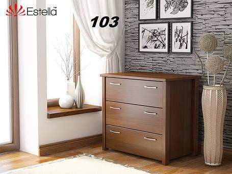Комод Тесса Бук Щит 103 (Эстелла-ТМ), фото 2