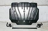 Защиты картера двигателя, кпп, диф-ла Audi (Ауди) Полигон-Авто, Кольчуга, фото 7