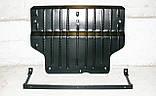 Защиты картера двигателя, кпп, диф-ла Audi (Ауди) Полигон-Авто, Кольчуга, фото 8