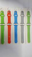 Полиуретановые  (силиконовые) ремешки для Apple Watch 42 мм.