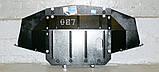 Защиты картера двигателя, кпп, диф-ла Audi (Ауди) Полигон-Авто, Кольчуга, фото 10