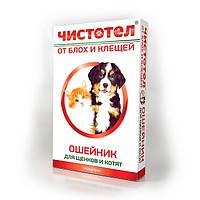 """Ошейник противоблошиный Чистотел для щенков котят """"Юниор"""""""