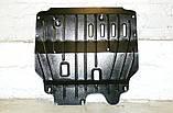 Защиты картера двигателя, кпп, диф-ла Audi (Ауди) Полигон-Авто, Кольчуга, фото 5