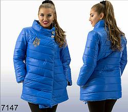 Зимняя куртка на синтепоне с аппликацией совы