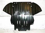 Защиты картера двигателя, кпп, диф-ла Audi (Ауди) Полигон-Авто, Кольчуга, фото 3