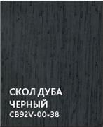 Покрытие ПВХ  Скол дуба черный